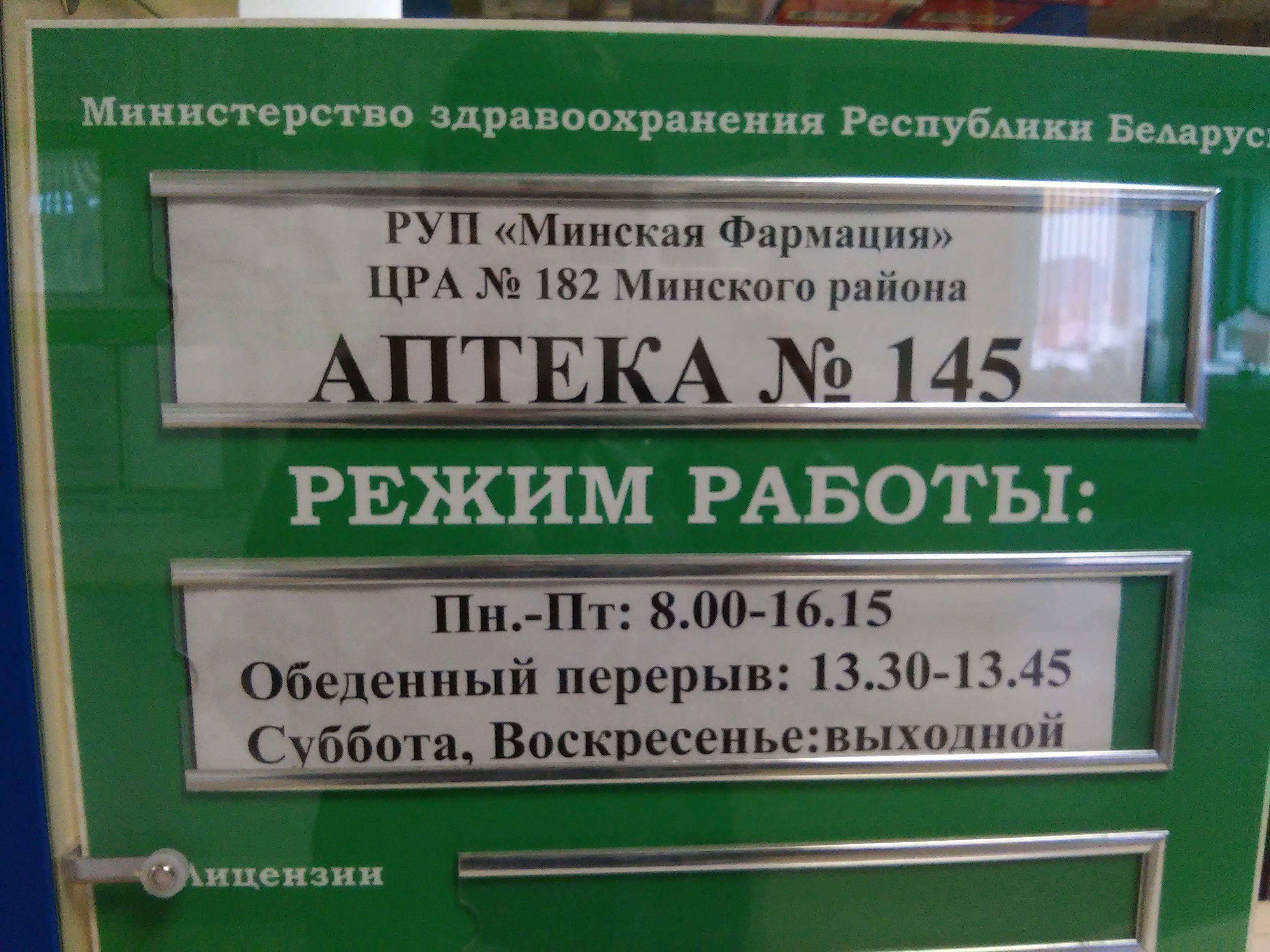 Поликлиника 2 вологда прием по участкам