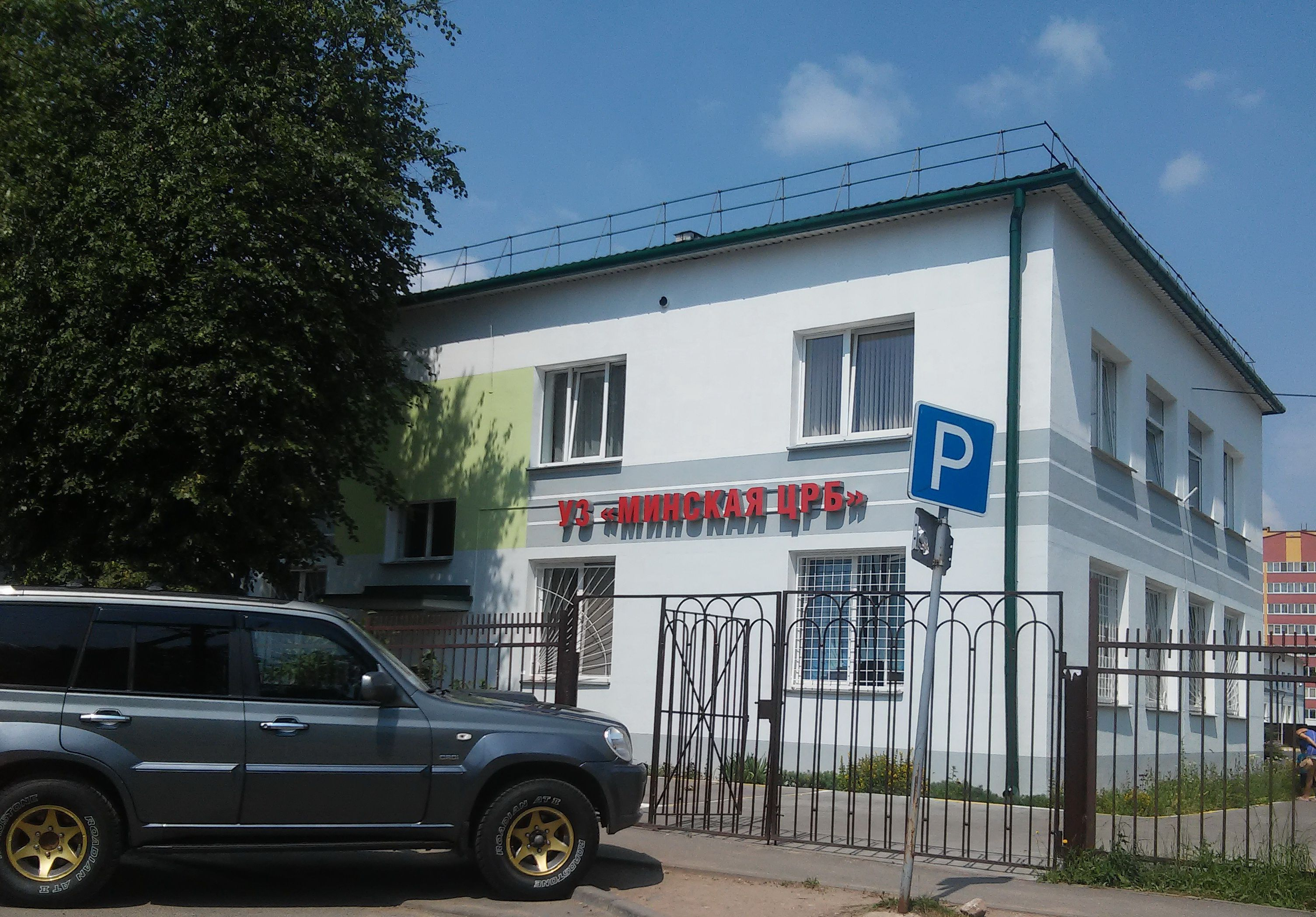 Больница в москве метро бабушкинская