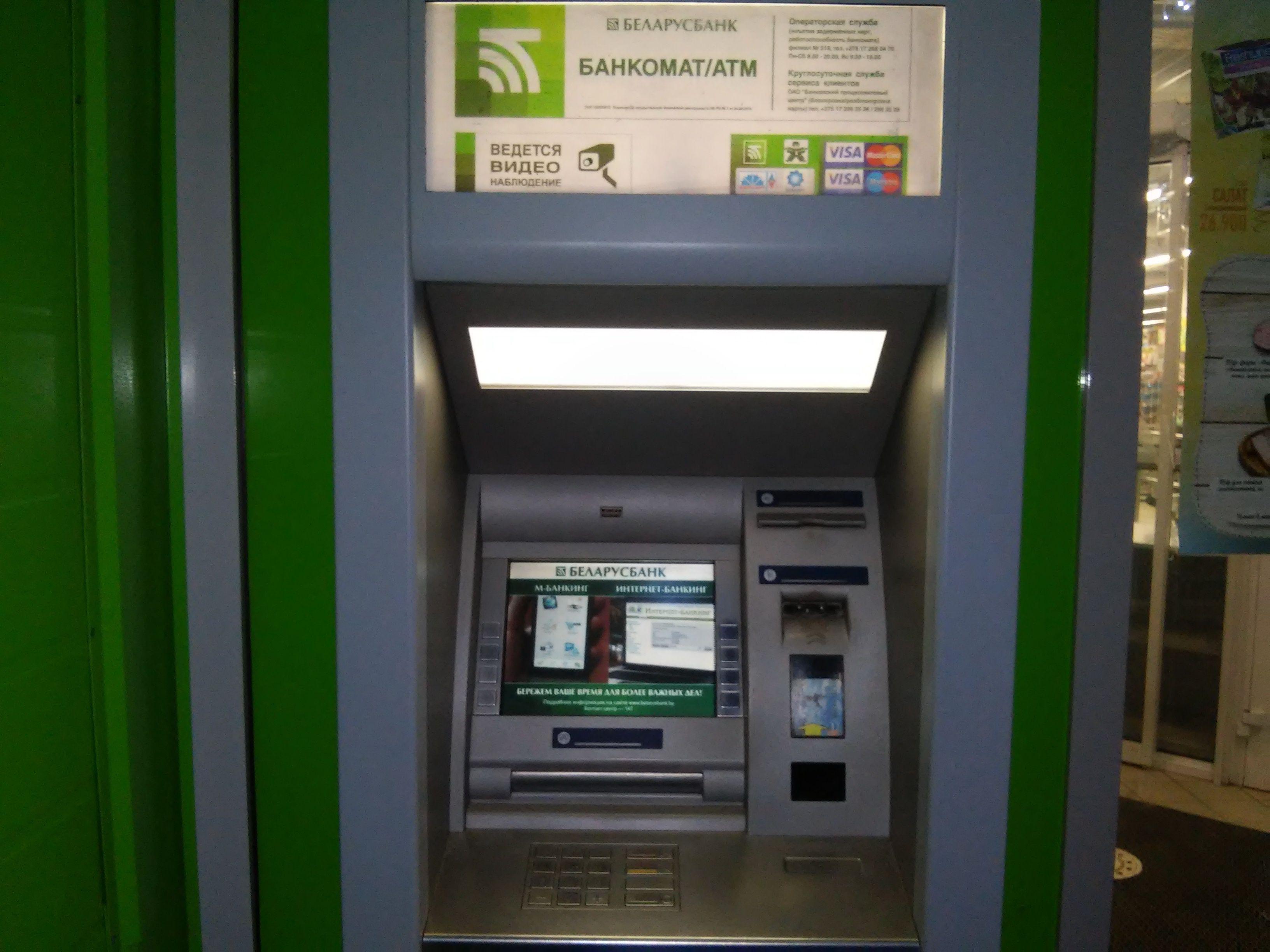 Банки и банкоматы, Круглосуточная Москва