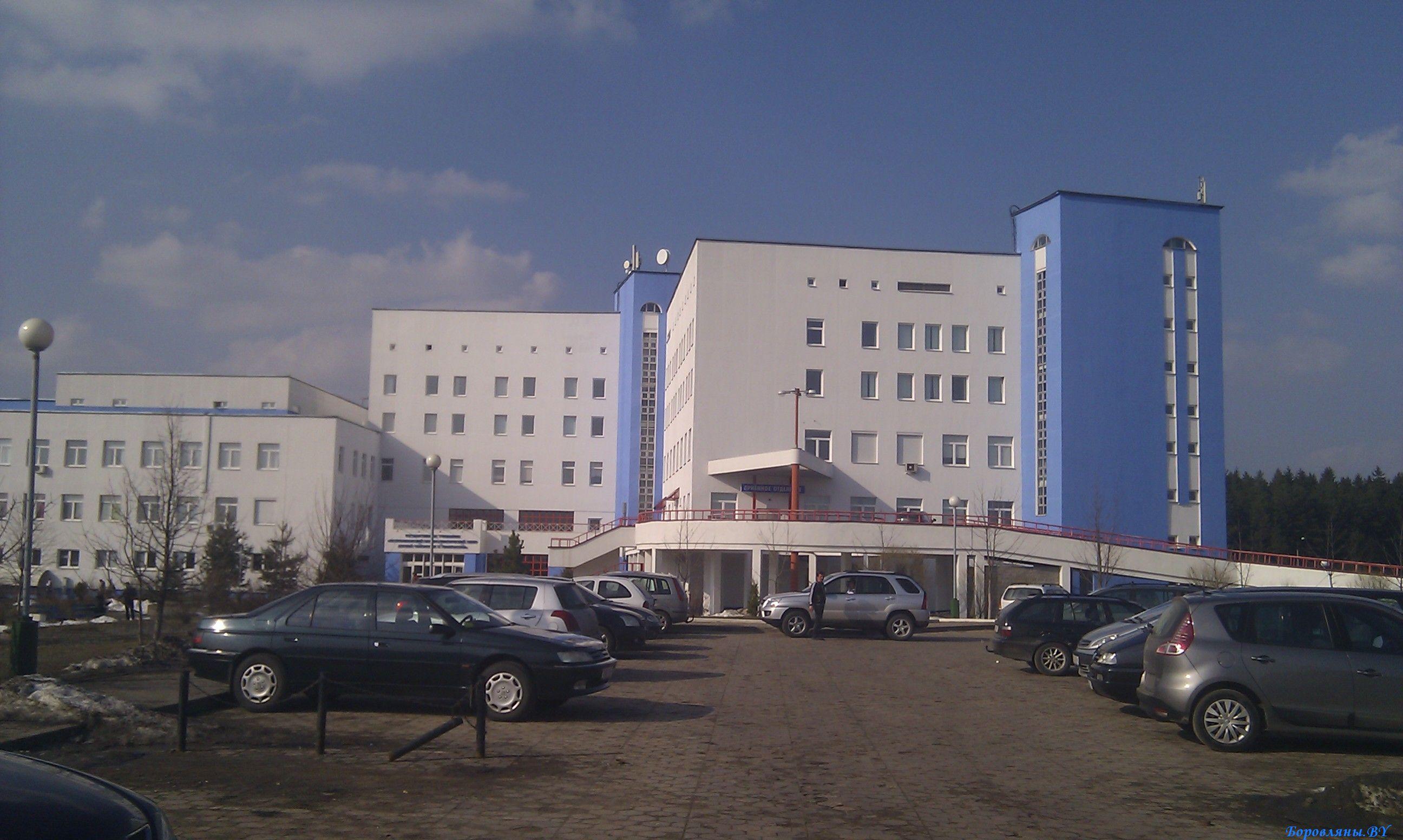 схема онкологический институт