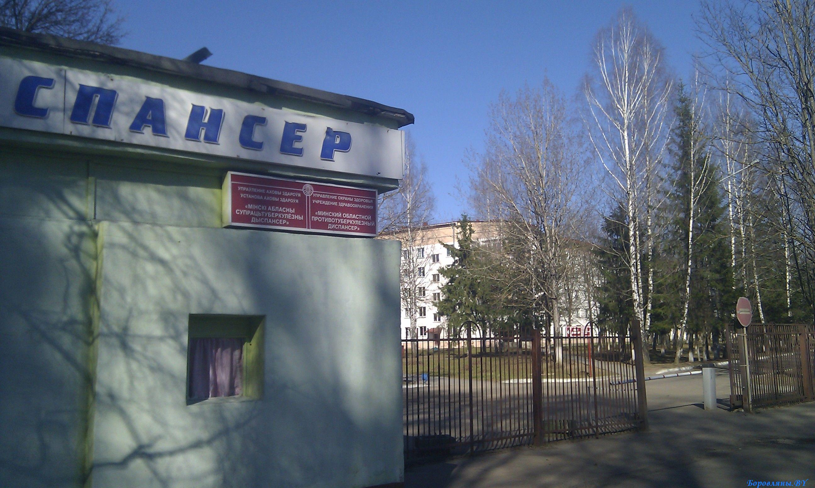 Городская стоматологическая поликлиника 8 на попова