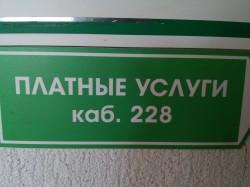 Краевая клиническая больница им. г.хабаровск
