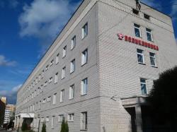 Номер регистратуры поликлиники 1 в городе красноярске