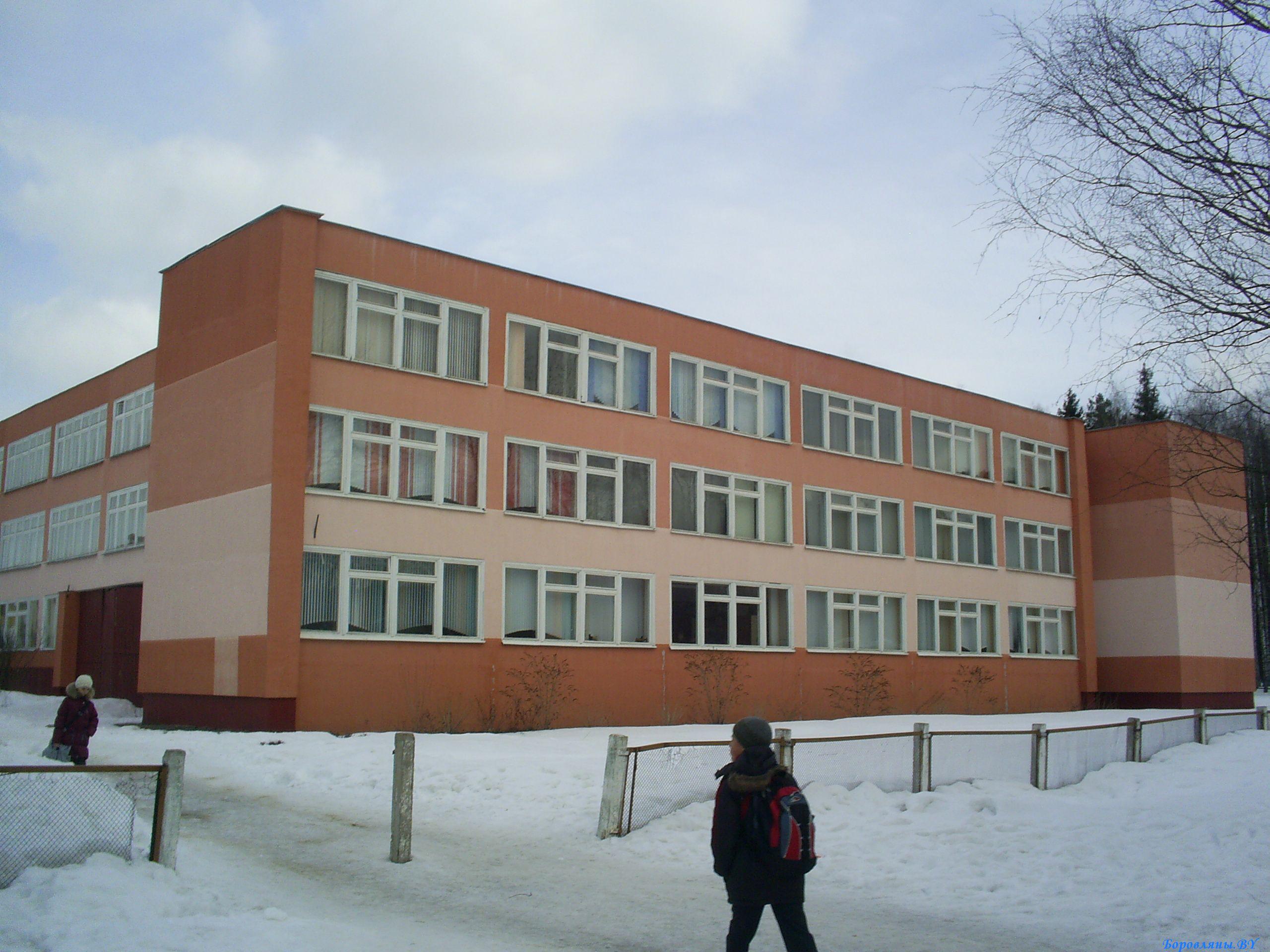 учреждения образования реферат