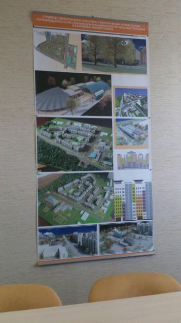 Проект нового микрорайона во Боровлянах еще учтен во генплане.